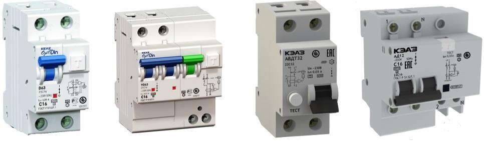 Устройства защиты от токов утечки КЭАЗ УЗО АВТД дифавтоматы